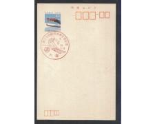 1973 - LBF/3710 - GIAPPONE - SCI SALTO DAL TRAMPOLINO