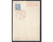 1972 - LBF/3708 - GIAPPONE - NUOTO
