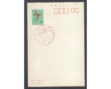 1974 - LBF/3706 - GIAPPONE - PATTINAGGIO SU GHIACCIO