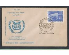 1969 - LBF/3640 - INDIA - ORGANIZZAZIONE MARITTIMA - BUSTA FDC