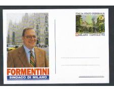 1993 - LOTTO/1710 - PADANIA - FORMENTINI CARTOLINA POSTALE
