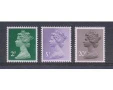 1980 - LOTTO/4632 - GRAN BRETAGNA - ELISABETTA CARTA FOSFORIZZAT