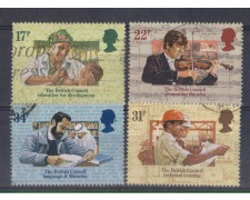 1984 - LOTTO/4610 - GRAN BRETAGNA - BRITISH COUNCIL - USATI
