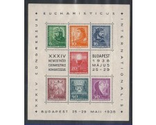 1938 - LBF/2813A - UNGHERIA - CONGRESSO EUCARISTICO - FOGLIETTO