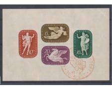 1940 - LOTTO/4797F - UNGHERIA - A PROFITTO ARTISTI - FOGLIETTO