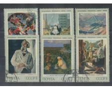 1973 - LOTTO/3332U - UNIONE SOVIETICA - STORIA PITTURA RUSSA