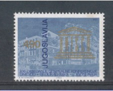 1980 - LOTTO/5012 - JUGOSLAVIA - UNESCO