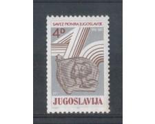 1982 - LOTTO/5006 - JUGOSLAVIA - UNIONE PIONIERI
