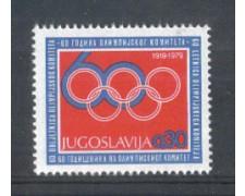 1979 - LOTTO/4997 - JUGOSLAVIA - SETTIMANA OLIMPICA