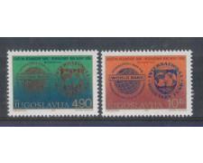 1979 - LOTTO/4994 - JUGOSLAVIA - FONDO MONETARIO