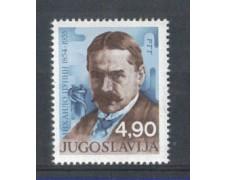 1979 - LOTTO/4993 - JUGOSLAVIA - MIHAILO PUPIN
