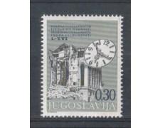 1979 - LOTTO/5004 - JUGOSLAVIA - SETTIMANA SOLIDARIETA'