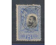 1906 - LOTTO/4965U - ROMANIA - 25b. ANNIVERSARIO REGNO