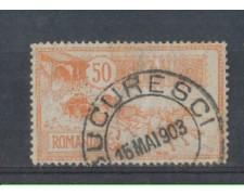 1903 - LOTTO/4966 - ROMANIA -50b. HOTEL DELLA POSTA