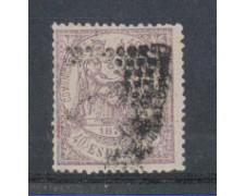 1874 - LBF/2771 - SPAGNA - 40c. VIOLETTO GIUSTIZIA