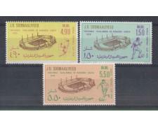 1978 - LBF/2753 - SOMALIA - MONDIALI DI CALCIO