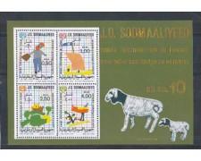 1979 - LBF/2756 - SOMALIA - ANNO DEL FANCIULLO - FOGLIETTO NUOVO