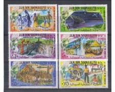 1979 - LBF/2758 - SOMALIA - ANNIVERSARIO RIVOLUZIONE - NUOVI
