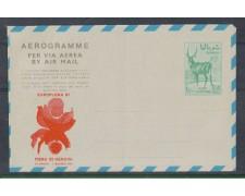 1981 - LBF/2751 - SOMALIA - AEROGRAMMA EUROFLORA