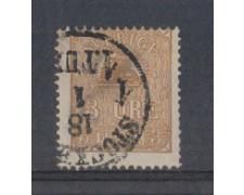1862 - LOTTO/SVE12U - SVEZIA - 3o. BISTRO - USATO