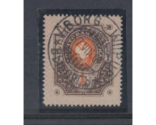 1891 - LOTTO/FIN46U - FINLANDIA - 1r. BRUNO ARANCIO - USATO