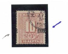 1908 - LBF/2205 - CRETA - 10 l. SERVIZIO - VARIETA'