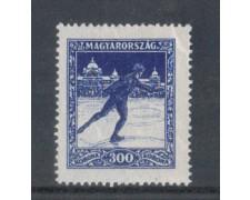 1925 - LOTTO/4775B - UNGHERIA - PATTINAGGIO SUL GHIACCIO