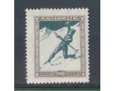 1925 - LOTTO/4775A - UNGHERIA - 200k. SCI
