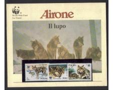 1985 - LOTTO/4699 - POLONIA - IL LUPO