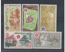 1970 - LOTTO/8416 - MONACO - ESPOSIZIONE DI OSAKA