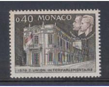 1970 - LOTTO/8418A - MONACO - INTERPARLAMENTARE