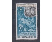 1969 - LOTTO/8461 - MONACO - ESPLORAZIONE SCIENTIFICA