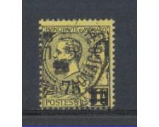1924 - LOTTO/8500UB - MONACO - 75c. SU 1 Fr. NERO GIALLO - USATO