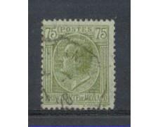 1924 - LOTTO/8520U - MONACO - 75c. OLIVA - USATO