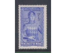 1942 - LOTTO/8575A - MONACO - 2+3c. BENEFICENZA