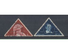 1936 - LOTTO/8680U - OLANDA - ACCADEMIA DI UTRECHT - USATI