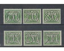 1940 - LOTTO/8695L - OLANDA - SOPRASTAMPATI FINE SERIE