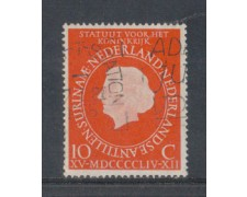 1954 - LOTTO/8752U - OLANDA - RATIFICA STATUTO - USATO