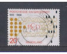 1968 - LOTTO/8825U - OLANDA - CONTI CORRENTI POSTALI - USATO