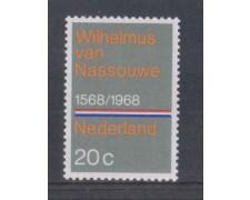 1968 - LOTTO/8828 - OLANDA - INNO NAZIONALE
