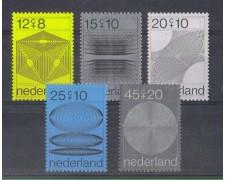 1970 - LOTTO/8843 - OLANDA - BENEFICENZA 5v.