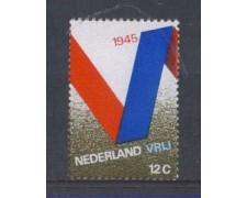 1970 - LOTTO/8844 - OLANDA - ANNIVERSARIO LIBERAZIONE