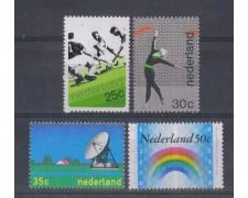 1973 - LOTTO/8867 - OLANDA - ANNIVERSARI VARI 4v.
