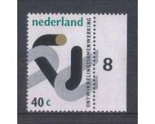 1973 - LOTTO/8869 - OLANDA - COOPERAZIONE SVILUPPO
