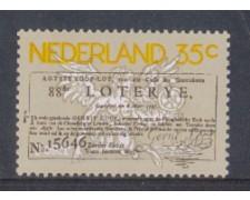 1976 - LOTTO/8889 - OLANDA - LOTTERIA NAZIONALE