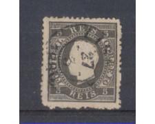 1870 - LOTTO/9626BU - PORTOGALLO - 5r. NERO - USATO