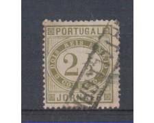 1876 - LOTTO/9642U - PORTOGALLO - 2,5r. PER GIORNALI - USATO