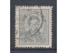 1882 - LOTTO/9644BBU - PORTOGALLO - 5r. NERO GRIGIO - USATO
