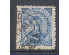 1882 - LOTTO/9644GBU - PORTOGALLO - 50r.AZZURRO - USATO