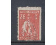 1917 - LOTTO/9666WAU - PORTOGALLO - 36c. ROSSO - USATO